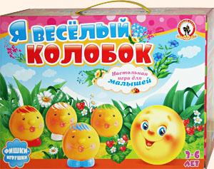 Настольная игра с фишками-игрушками «Я весёлый колобок». Коробка