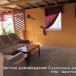 skazochnii-dvorik_40 (1)
