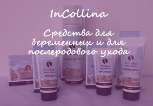 InCollina