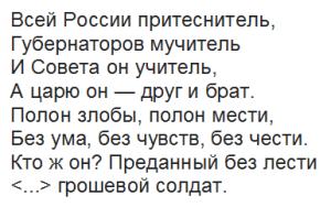 Всей России