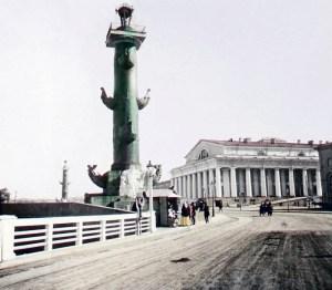 F. Krátk˘: Bursa, Petrohrad 1896 ã. 10