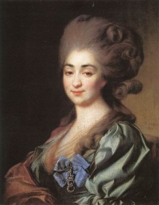 1367489823 1781-portret-knyazhny-praskovi-nikolaevny-repninoy