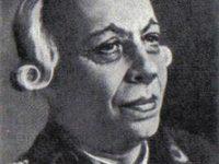 Павел I 1