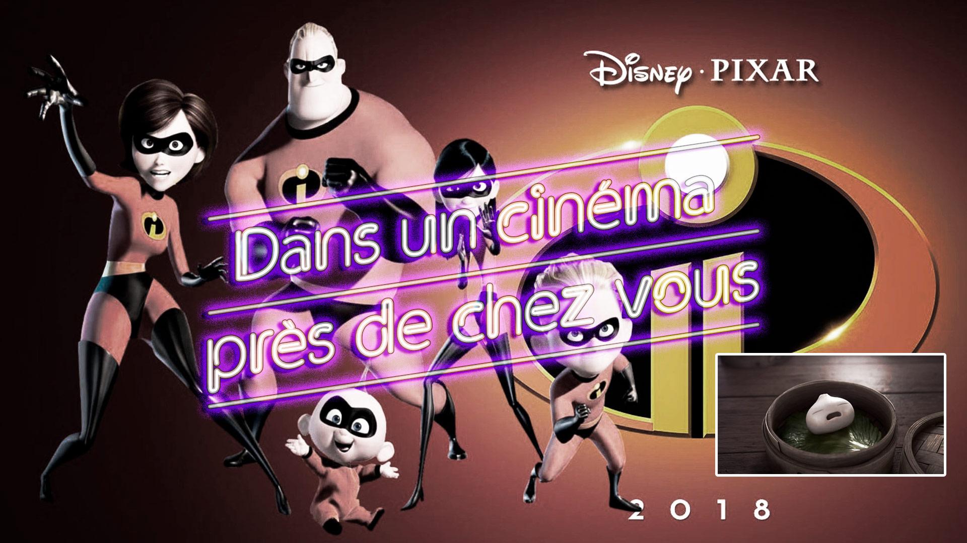 Incredibles 2 - Dans un cinéma près de chez vous