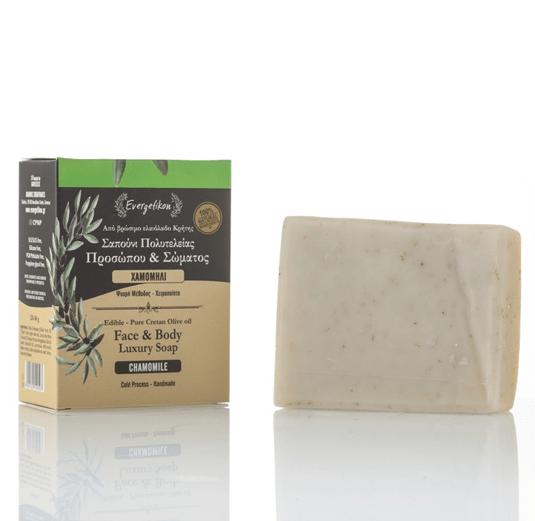 Olivenölseife Kamille handgefertigt