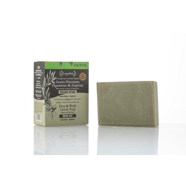 Handgefertigte Olivenölseife Grüne Tonerde