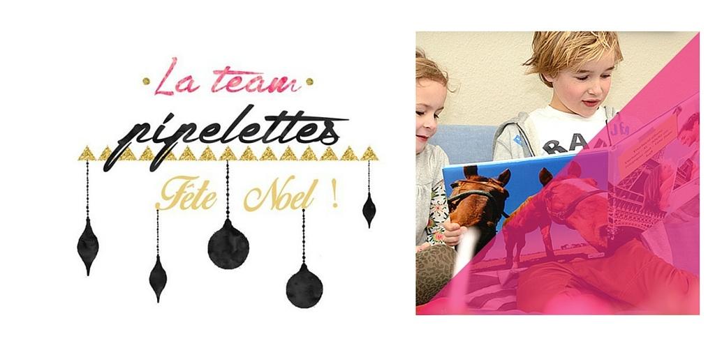 Créer votre album photo avec Prentu #NoelTeamPipelettes (concours terminé)
