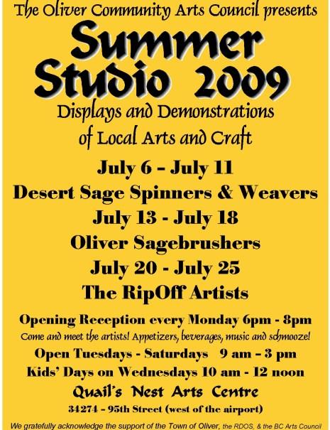 summer-studio-2009-web