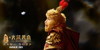 the-monkey-king_01