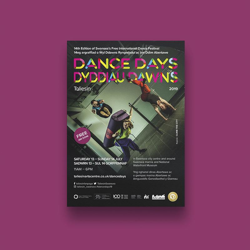 Dance Days 2019