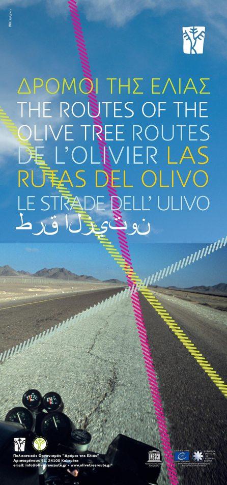 Poster_01-el