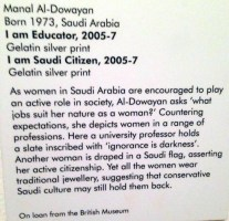 manal Al-Dowayan