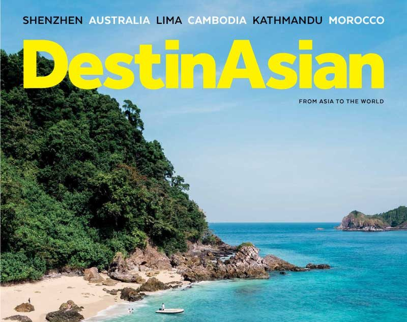DestinAsian Magazine – The New Shape Of Shenzhen