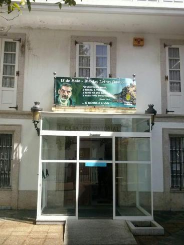 pancarta cedeira_17maio2016_OLLAPARO