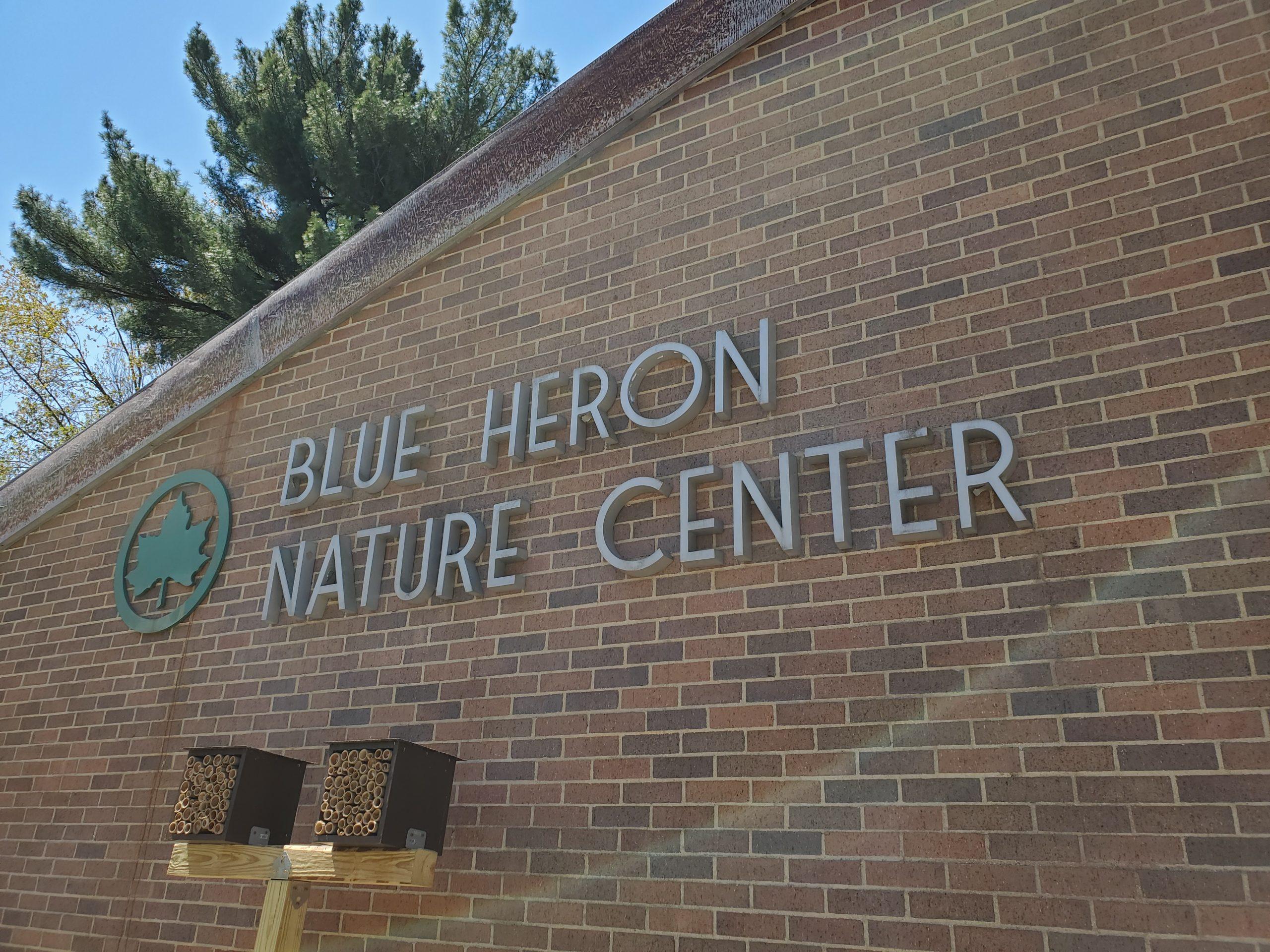 Blue Heron Park Visitor Center, April 20, 2020. Patricia M. Salmon