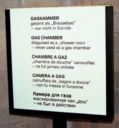 Dachau_gas-chamber-never-used-mai-usata.jpg