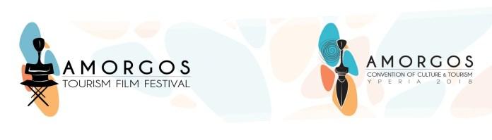 amorgos_film_tourism_festival