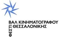festival_kinimatograofu_thessalonikis