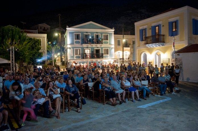 Kastellorizo 3rd International Film Festival