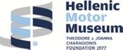 Hellenic_motor_museum.jpg
