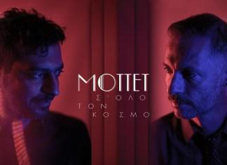 Mottet_Youtube_Banner