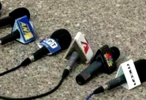 απεργια ΜΜΕ