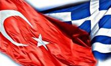 Οι 200 τούρκικες λέξεις που χρησιμοποιούμε καθημερινά και ποιές είναι οι αντίστοιχες Ελληνικές που πρέπει να μάθουμε (λίστα)