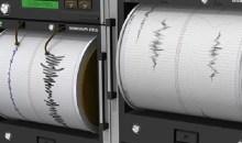 Ισχυρός σεισμός ανοικτά της Αττάλειας – Αισθητός και στην Κύπρο