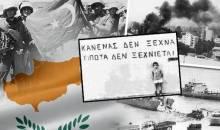 Μαρτυρία που προκαλεί φρίκη: «Το 1974 έθαψαν ζωντανούς Ελληνοκύπριους»!