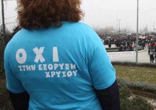 OXIP_502_355