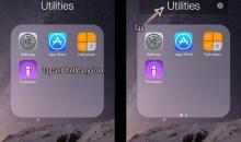 Δυνατότητα διαγραφής των «μητρικών» εφαρμογών θα προσφέρει το νέο iPhone