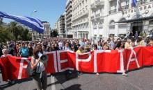 Παραλύουν σήμερα δημόσιος και ιδιωτικός τομέας λόγω απεργία ΓΣΕΕ και ΑΔΕΔΥ – Πώς θα κινηθούν τα ΜΜΜ