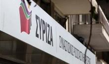 Μετακομίζει ο ΣΥΡΙΖΑ (;) – Πού πρόκειται να στεγαστούν τα νέα γραφεία