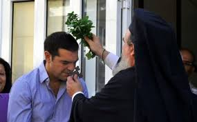 tsipras stauros