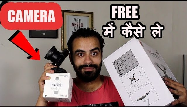 Best Way to Get Free Products for Review and unboxing for Your Youtube Channel   2018