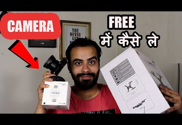 Best Way to Get Free Products for Review and unboxing for Your Youtube Channel | 2018