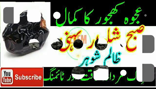 Desi Health Desi Nuskhe|100% working tips|Desi health tips in urdu|hindi|Natural health tip#84