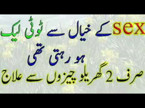 Desi Health Desi Nuskhe|100% working tips|Desi health tips in urdu| hindi| Natural health tip#54