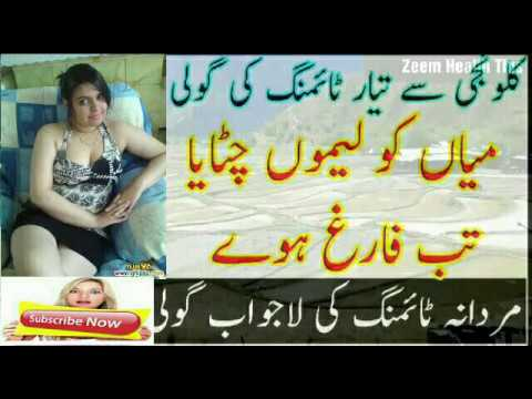 Desi Health Desi Nuskhe|100% working tips|Desi health tips in urdu| hindi| Natural health tip#57