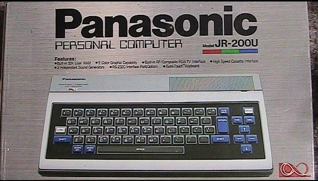 Panasonic JR-200U rare vintage computer review