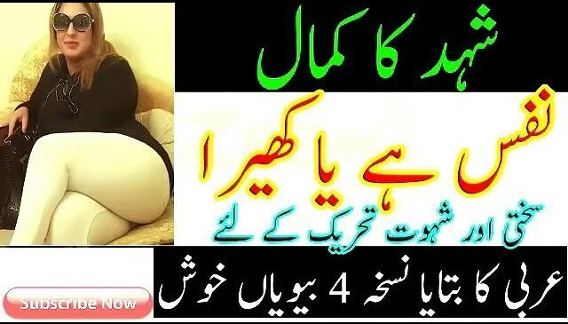 Desi Health Desi Nuskhe|100% working tips|Desi health tips in urdu|hindi|Natural health tip#42