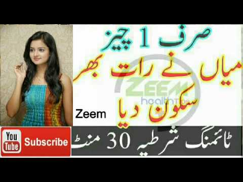Desi Health Desi Nuskhe|100% working tips|Desi health tips in urdu| hindi| Natural health tip#19