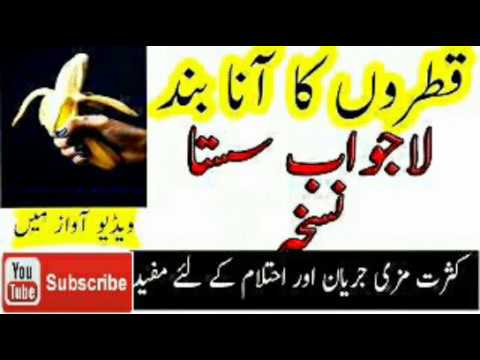Desi Health Desi Nuskhe|100% working tips|Desi health tips in urdu|hindi|Natural health tip#2