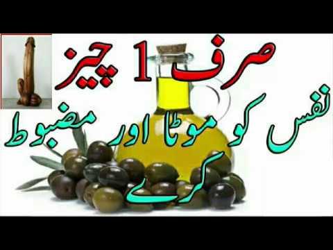 Desi Health Desi Nuskhe 100% working tips Desi health tips in urdu hindi Natural health tip#64