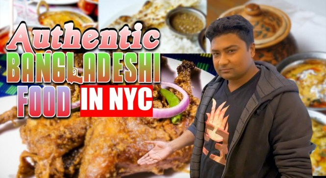 Authentic Bangladeshi Food in NYC | Food Review | EmonEats
