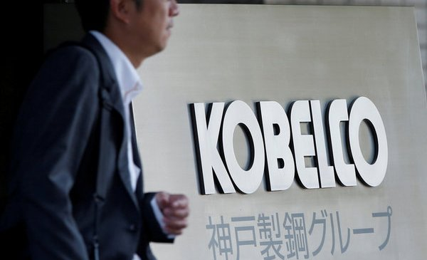 Japanese Carmakers Call Kobe Steel's Products Safe Despite Scandal