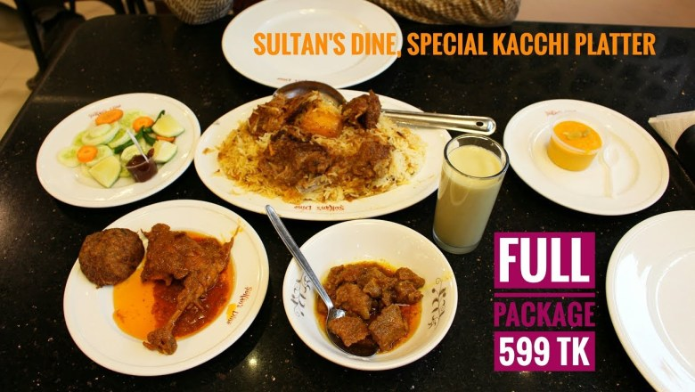 Sultan's Dine | Best Kacchi of Dhanmondi | Bangladeshi Food Review [Special Episode]