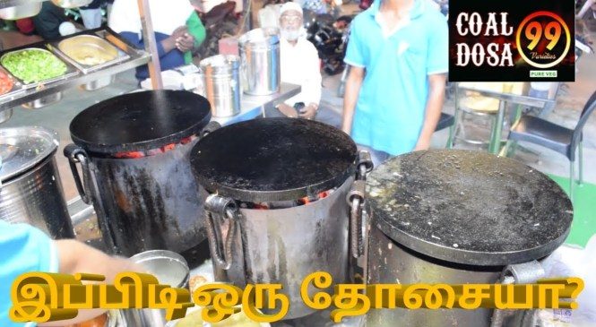 இப்பிடி ஒரு தோசையா? | SAM RIC VLOGS | COAL DOSA99 ANNA NAGAR | FOOD REVIEW WITH SUBSCRIBER