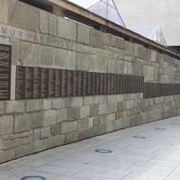 Memorial do holocausto de Paris ou uma viagem pela dolorosa memória.