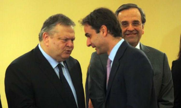 """ΝΔ σε ΔΝΤ """"Ριξτε τον Τσίπρα και θα σας χαρίσουμε την ΔΕΗ"""" ΝΔ=ΝΕΑ ΔΙΑΠΛΟΚΗ"""